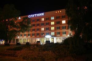 Отель Спутник - фото 3