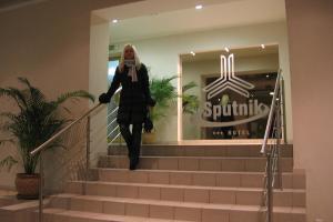 Отель Спутник - фото 8
