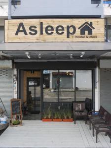 obrázek - Asleep Hostel