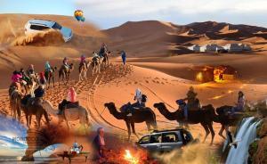 Riad Desert Camel, Hotels  Merzouga - big - 95