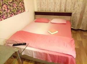 Apartment Aysa