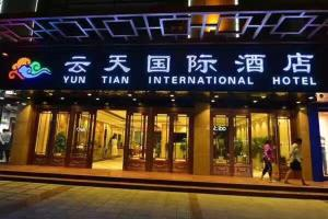 Фото отеля Dunhuang Yuntian international hotel