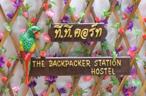 The Backpacker Station, Apartments  Nonthaburi - big - 7