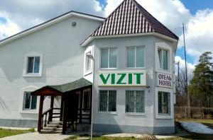 Отель Визит - фото 7
