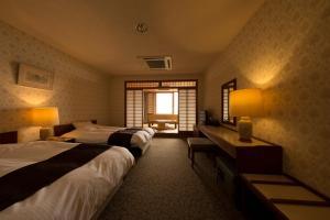 Ryochiku Bettei, Hotely  Beppu - big - 8