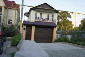 Guest House Natalya