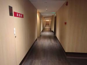 Baogeli Aoti Apartment, Appartamenti  Nanjing - big - 6