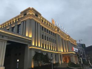 Yundong Guizhou Park Hotel