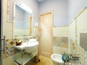 Residenza Donna Giovanna, Pensionen  Tropea - big - 46