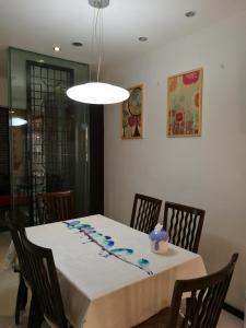 Su Zhou Xiao Cheng Gu Shi Apartment, Apartmány  Suzhou - big - 1