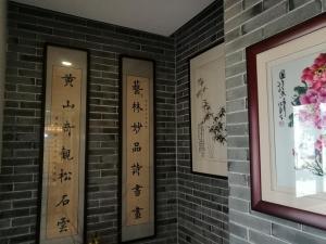 Su Zhou Xiao Cheng Gu Shi Apartment, Apartments  Suzhou - big - 15