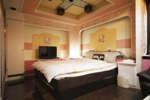 Hotel Que Sera Sera Hirano (Adult Only), Love hotels  Osaka - big - 5