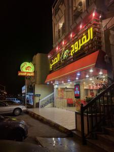 Al Manzel Al Hadea Aparthotel Taif, Aparthotels  Taif - big - 16