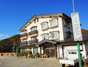 obrázek - Villa Katashio