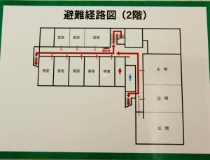 Nagahamaso, Рёканы  Miyazu - big - 23