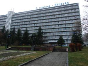 Курортный отель Кристалл - фото 2