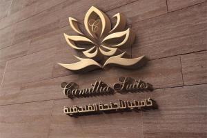 Camillia Hotel Suites