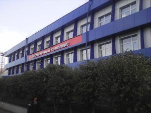 Гостиничный комплекс Дирекции социальной сферы