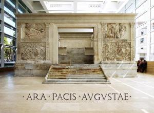 Рим - AntiquaRoma