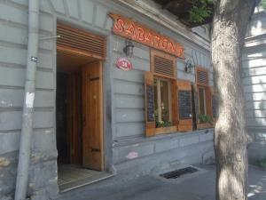Guest house Kereselidze 11, Vendégházak  Tbiliszi - big - 15