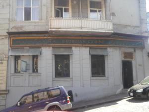 Guest house Kereselidze 11, Vendégházak  Tbiliszi - big - 16