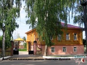 Апартаменты Семь Звезд - фото 25