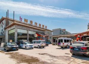 Пекин - Beijing Lihao Boutique Hotel