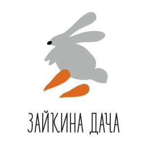 Турбаза ЗАЙКИНА ДАЧА, Гостевые дома  Кончезеро - big - 39