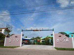 Pay Tawan Resort