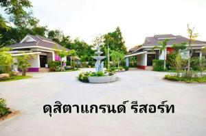 Dusita Grand Resort, Resorts  Hat Yai - big - 9