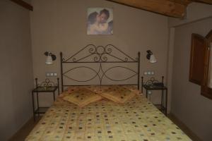Mas Taniet Hotel Rural, Загородные дома  Benissanet - big - 8