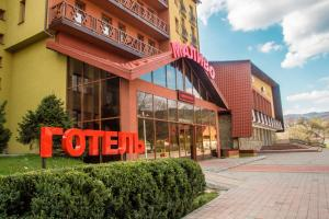 Отель Malyvo, Яремче