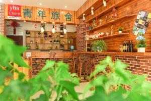 Huangshan Tangkou Haoshi International Youth Hostel ☃ Free entry to the Yellow Mountains for Oversea