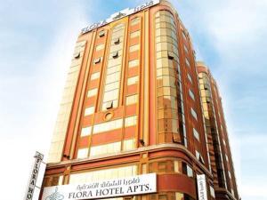 Flora Hotel Apartments - Dubai