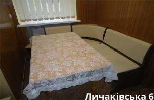Apartments on Lychakivska