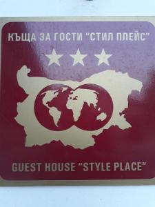 obrázek - Style Place