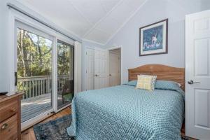 Night Heron 4 - Two Bedroom Condominium, Ferienwohnungen  Hilton Head Island - big - 5