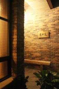 Lin's Inn, Ubytování v soukromí  Ruisui - big - 11