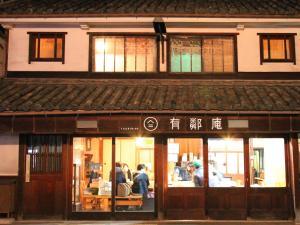 obrázek - Kurashiki Guest House Yuurin-An