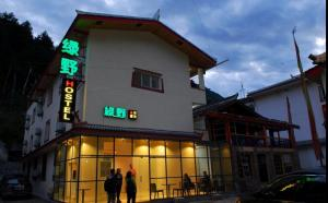 obrázek - Jiuzhaigou Lvye Inn Second Branch
