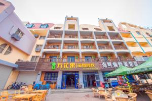 Fig Coast Boutique Inn (Weihai Intenational Bathing Beach Branch)