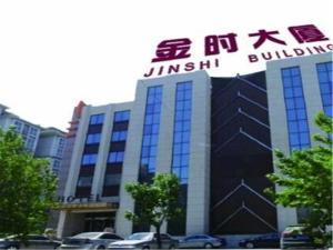 Пекин - Beijing Jinshi Building Hotel