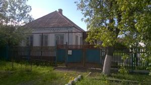 House near Forest