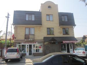 Hotel Gelios