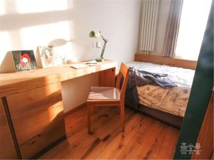 Yan Jing Lane Apartment, Hotely  Peking - big - 5