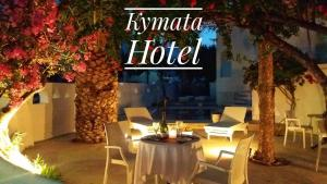 Kymata Hotel(Kamari)