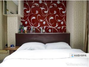 Harbin Jin Ba Le Inn, Hostince  Harbin - big - 16