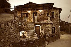 obrázek - The Stone House
