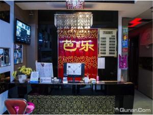Harbin Jin Ba Le Inn, Hostince  Harbin - big - 21