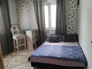 Dream Apartment Sarajevo, Сараево